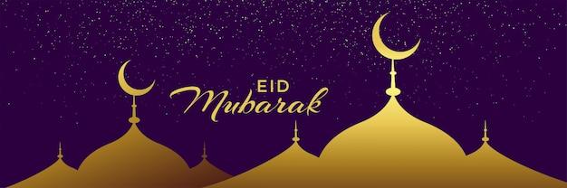 Premium golden mosque eid festival banner design