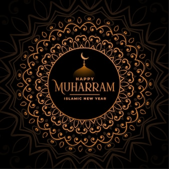 Premium happy muharram golden decorative background