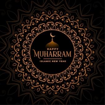 Premium happy muharram golden decorative background
