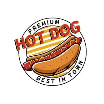 町のロゴで最高のプレミアムホットドッグ
