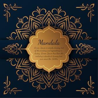 Роскошная мандала с золотисто-арабеским рисунком арабского исламского стиля premium mandala,