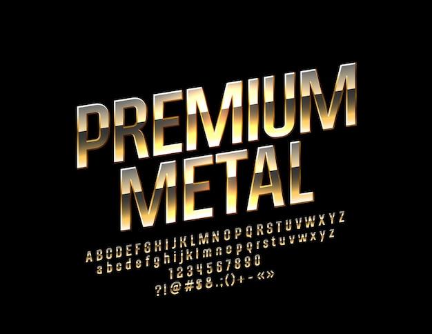プレミアムメタルアルファベットの文字、数字、記号。光沢のあるゴールデンフォント