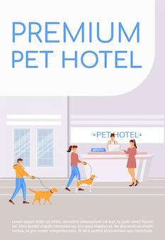Premium pet hotel poster flat template