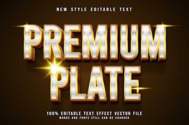 Premium plate emboss editable text effect emboss luxury style