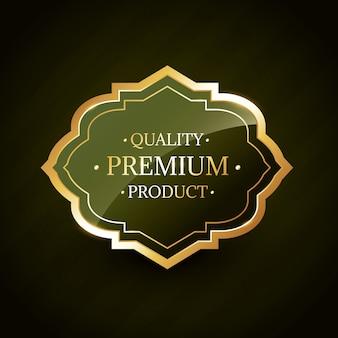 프리미엄 제품 황금 품질 레이블 배지 그림