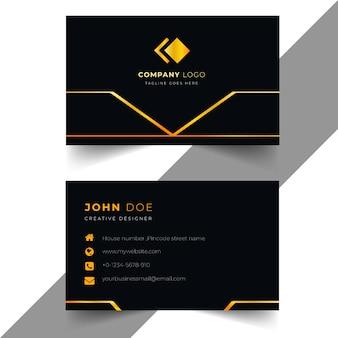 Premium professional business card