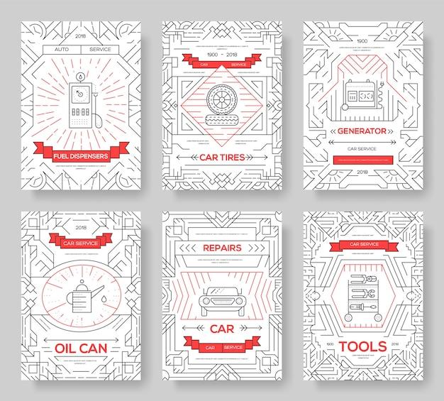 Набор тонких линий премиальных карт для автосервиса