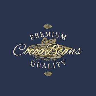 プレミアム品質のココア豆の抽象的な記号、記号またはロゴのテンプレート。手描きのカカオ豆とプレミアムヴィンテージタイポグラフィ。スタイリッシュな上品なエンブレムコンセプト。