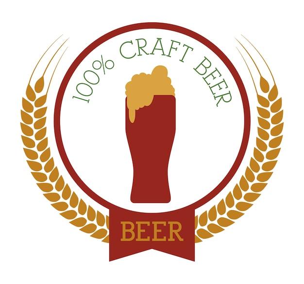 Высококачественное ремесло пиво
