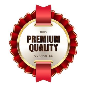 プレミアム品質保証バッジリボンゴールドシルバーメタリックラグジュアリーロゴ