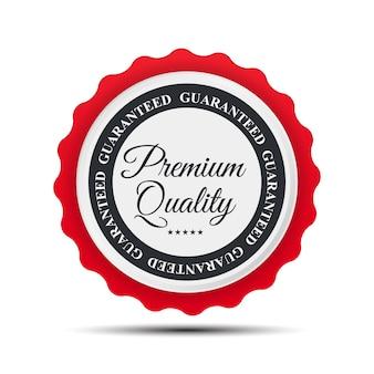 プレミアム品質のラベルサイン。
