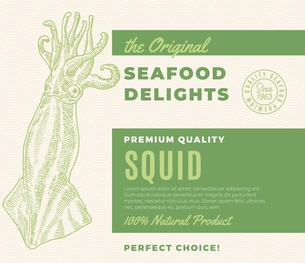 プレミアム品質のシーフード料理