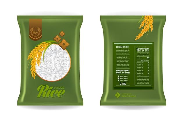 Premium rice product package  illustration