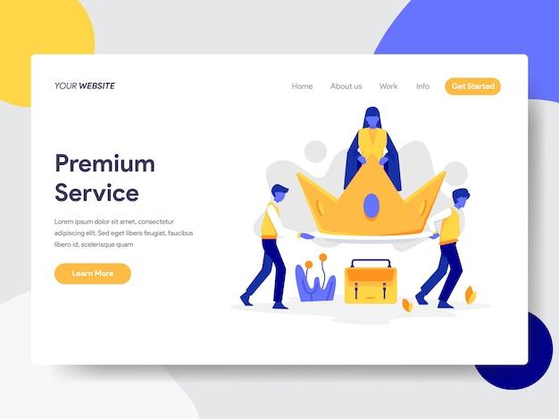 Premium service for web page