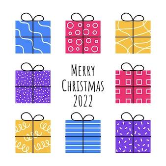 ホリデーギフトボックスのプレミアムセット。誕生日、正月、クリスマスのグリーティングカードの要素。
