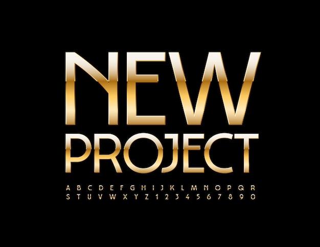 Премиум знак новый проект элегантный стиль шрифт набор букв и цифр золотого алфавита