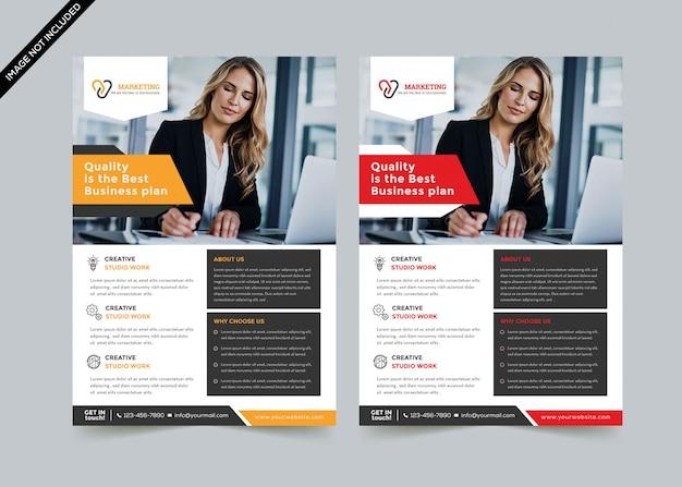 Креативный бизнес флаер шаблон premium vector