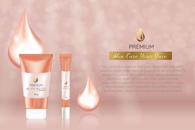 프리미엄 vip 화장품 광고 하이드레이팅 럭셔리 페이셜 크림 판매 우아한 소프트 베이지 컬러 크림