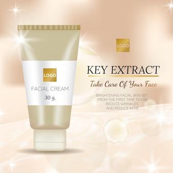 販売のための高級フェイシャルクリームを水和するプレミアムvip化粧品広告エレガントなソフトベージュカラークリーム