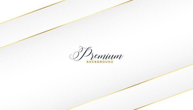 프리미엄 흰색과 황금색 라인 배경 디자인
