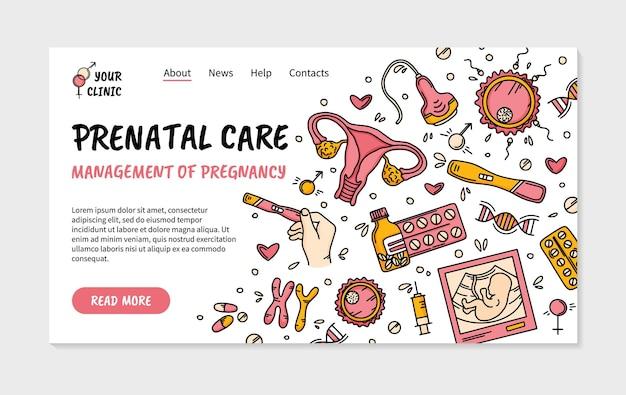 Doodle 스타일의 산전 관리 및 임신 클리닉 방문 페이지