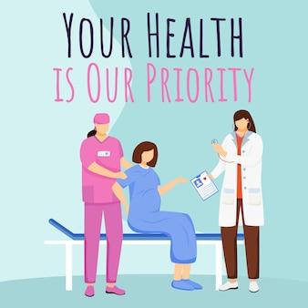 Пренатальная клиника в соцсетях. роды в больнице. рекламный шаблон веб-баннера. усилитель социальных сетей, макет контента. рекламный плакат, печатная реклама с иллюстрациями