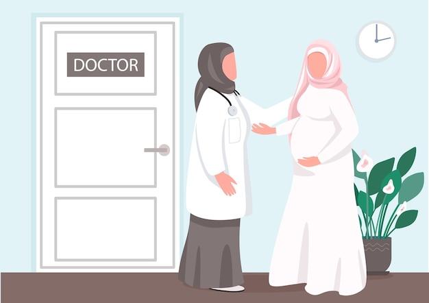 出産前相談フラットカラー。イスラム教徒の少女が医者を訪ねる。若い母親の健康診断のためのクリニック。背景にインテリアと婦人科医の2d漫画のキャラクターと妊娠中の女性