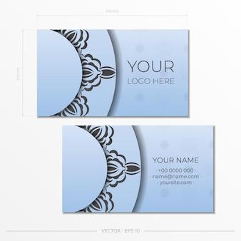 豪華な黒の模様が入ったブルーの名刺を用意。ヴィンテージ飾り付きプリントデザイン名刺のテンプレート。