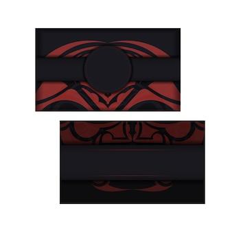 Polizenian 스타일 장식으로 텍스트와 얼굴을 위한 장소가 있는 명함을 준비합니다. 신 패턴의 마스크가 있는 검은색 명함 디자인.