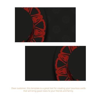 Готовим визитку с местом для текста и винтажными узорами. векторный дизайн визитной карточки в черном цвете с красным орнаментом мандалы.
