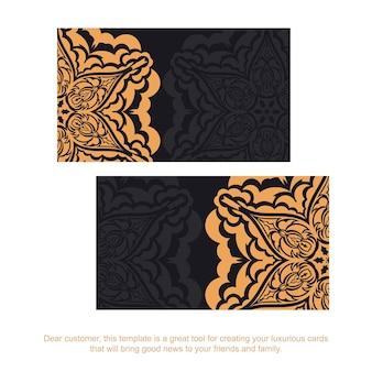 あなたのテキストとビンテージパターンのための場所で名刺を準備します。豪華な装飾が施された黒の名刺のベクトルデザイン。