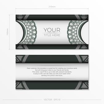 あなたのテキストとビンテージパターンのための場所で招待状を準備します。暗いギリシャのパターンと白い色のプリントデザインはがきのための豪華なベクトルテンプレート。