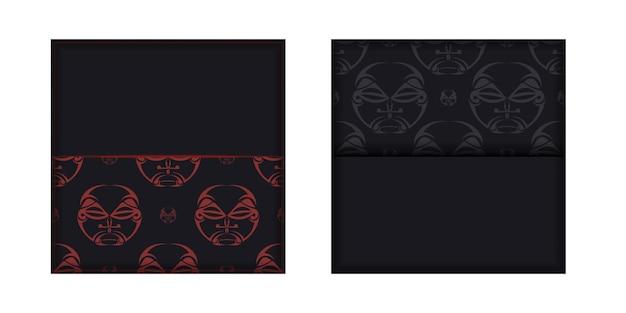 Polizenian 스타일의 장식품으로 텍스트와 얼굴을 위한 장소가 있는 초대장을 준비합니다. 신 장식의 마스크가 있는 검은색 인쇄 디자인 엽서를 위한 고급스러운 벡터 템플릿입니다.