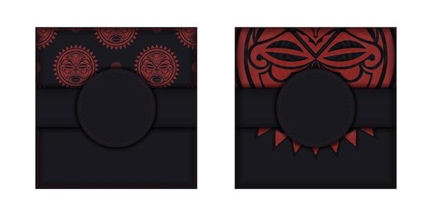 Готовим приглашение с местом для текста и лицом в орнаментах в полизенском стиле.