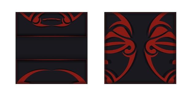 텍스트를 위한 장소와 폴리제니안 스타일 패턴의 얼굴로 초대장을 준비합니다. 신 장식의 마스크가 있는 검은색 인쇄 디자인 엽서를 위한 고급스러운 템플릿입니다.
