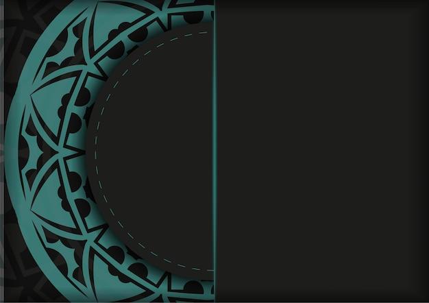 あなたのテキストと抽象的な装飾のための場所で招待状を準備します。青い装飾が施された黒い色のプリントデザインはがきのための豪華なベクトルテンプレート。