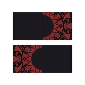 텍스트 및 추상 패턴을 위한 장소가 있는 초대장을 준비합니다. 빨간색 그리스 장식이 있는 검은색 인쇄 디자인 엽서를 위한 고급스러운 템플릿입니다.