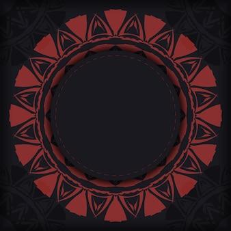 텍스트 및 추상 패턴을 위한 장소가 있는 초대장을 준비합니다. 빨간색 그리스 패턴이 있는 검정 색상의 인쇄 디자인 엽서를 위한 고급스러운 벡터 템플릿입니다.