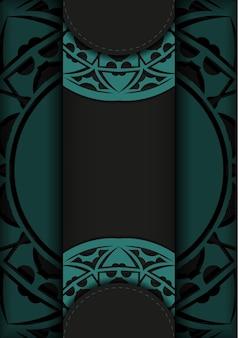 あなたのテキストと抽象的なパターンのための場所で招待状を準備します。青いパターンで黒い色のプリントデザインはがきのための豪華なベクトルテンプレート。