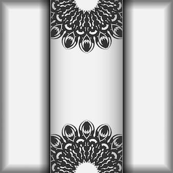텍스트와 검은색 패턴을 위한 장소로 초대장을 준비합니다. 인쇄 디자인 엽서에 대 한 벡터 템플릿 만다라와 흰색 색상입니다.