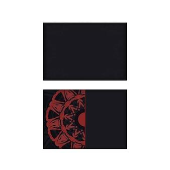 あなたのテキストと装飾品のための場所で招待状を準備します。ギリシャの装飾が施されたプリントデザインポストカードblack色のベクトルベクトルテンプレート。