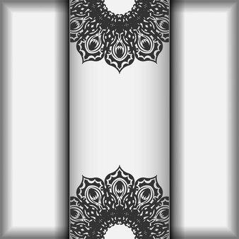 텍스트와 패턴을 위한 장소로 초대장을 준비합니다. 검정 만다라 패턴이 있는 인쇄 디자인 엽서 흰색 색상을 위한 벡터 템플릿입니다.
