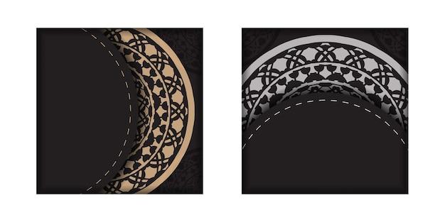 텍스트와 빈티지 장식품을 위한 장소가 있는 초대장을 준비합니다. 그리스 패턴이 있는 검정 색상의 인쇄 디자인 엽서를 위한 고급스러운 템플릿입니다.