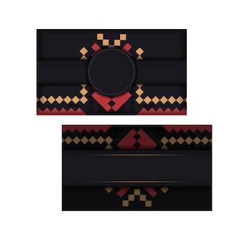 あなたのテキストとヴィンテージの装飾品のための場所で招待状を準備します。スロベニアのパターンで黒のプリントデザインポストカードのための豪華なテンプレート。