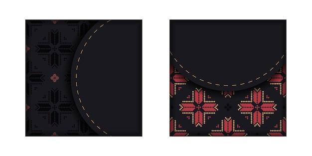 Готовим приглашение с местом для текста и старинных орнаментов. роскошный векторный шаблон для полиграфической открытки черного цвета со словенским орнаментом.