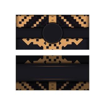 Готовим приглашение с местом для текста и старинных орнаментов. векторный шаблон для полиграфических открыток черного цвета со словенским орнаментом.