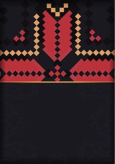 あなたのテキストとビンテージパターンのための場所で招待状を準備します。スロベニアの装飾が施された黒のポストカードのプリントデザインのための豪華なテンプレート。