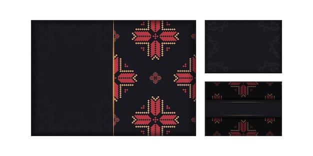 Готовим приглашение с местом для текста и винтажными узорами. роскошный векторный шаблон для полиграфического дизайна открыток черного цвета со словенскими узорами.
