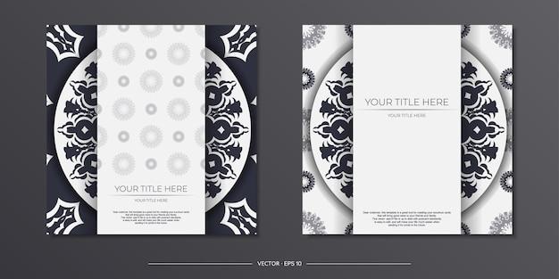 Готовим приглашение с местом для текста и винтажными узорами. вектор шаблон для полиграфической открытки белого цвета с греческими узорами.
