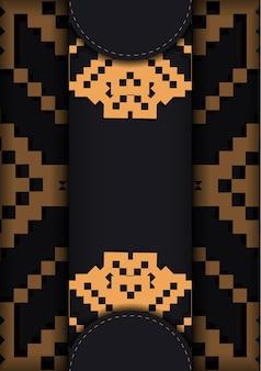 Готовим приглашение с местом для текста и винтажными узорами. векторный шаблон для полиграфических открыток черного цвета со словенскими узорами.